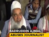 Video : Angered By Political Question, Assam Lawmaker Rains Abuses On Journalist