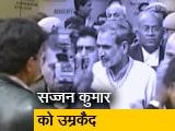Video : न्यूज टाइम इंडिया : 84 की सिख विरोधी हिंसा का इंसाफ