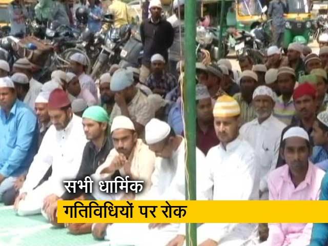 Videos : न्यूज टाइम इंडिया: नोएडा में सार्वजनिक जगह नमाज़ नहीं