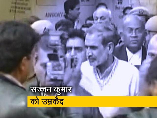 Videos : न्यूज टाइम इंडिया : 84 की सिख विरोधी हिंसा का इंसाफ