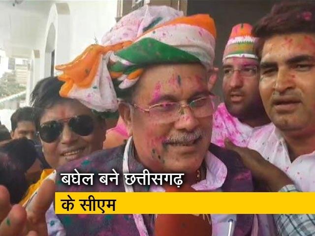 Video : छत्तीसगढ़ के तीसरे मुख्यमंत्री बने भूपेश बघेल