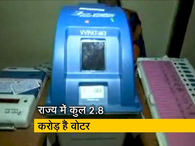 Videos : तेलंगाना में 119 सीटों के लिए मतदान शुरू