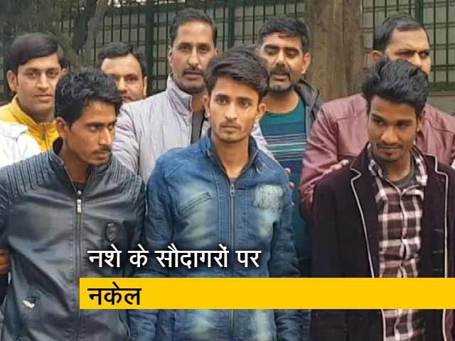 Video : दिल्ली पुलिस ने पकड़ी 120 करोड़ की हेरोइन