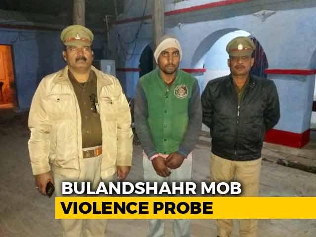 Video : Man Who Shot Cop In Bulandshahr During Mob Violence Arrested: UP Police