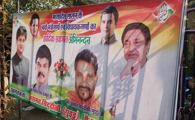 मध्यप्रदेश में विधानसभा चुनाव परिणाम आए नहीं, कांग्रेस का मंत्रिमंडल तैयार!