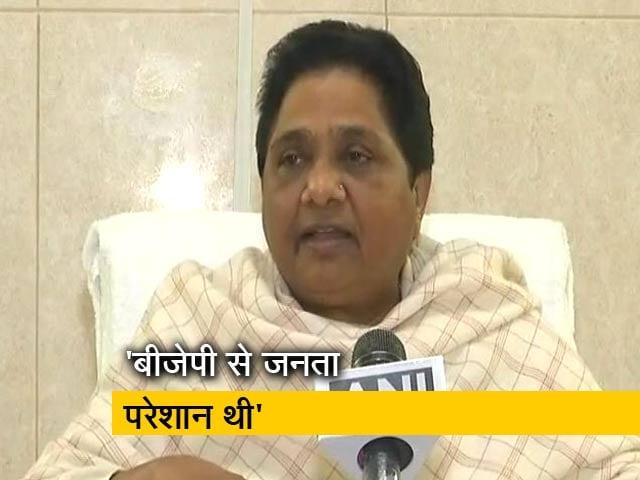 Videos : मध्य प्रदेश में मायावती का कांग्रेस को समर्थन देने का एलान