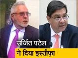 Video : न्यूज टाइम इंडिया : सरकार को लगे दो झटके, फिर आई अच्छी खबर