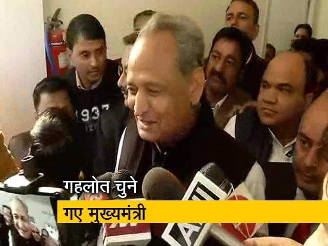 Videos : बड़ी खबर : राजस्थान के सीएम पर सस्पेंस खत्म
