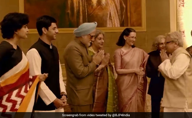 फिल्म 'The Accidental Prime Minister' पर कांग्रेस बोली- यह बीजेपी का गेम, मोदी के मंत्री ने कहा- 'फ्रीडम ऑफ एक्सप्रेशन'