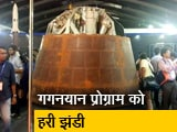 Video : गगनयान प्रोग्राम को कैबिनेट की मंजूरी, 3 भारतीय जाएंगे अंतरिक्ष में