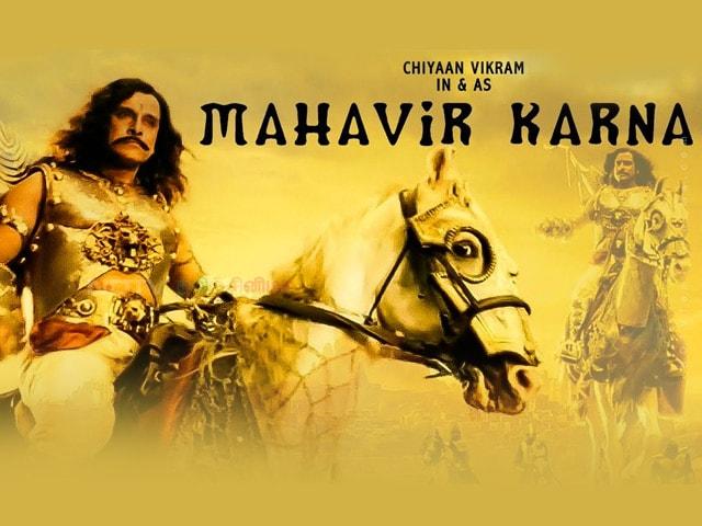 Vikram Mahavir Karna