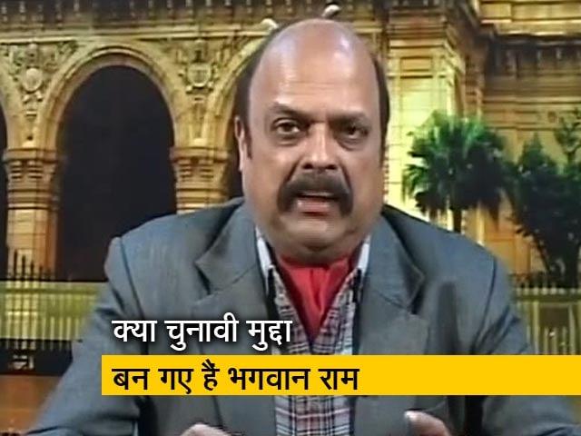 Video : चुनाव आते ही बीजेपी को याद आता है राम मंदिर का मुद्दा: शरद प्रधान