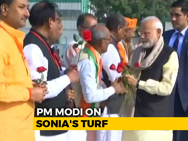 Video : PM Modi In Sonia Gandhi's Turf Raebareli, Visits Coach Factory