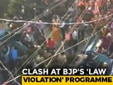Video : Lathicharge In Bengal Town As Protesting BJP Workers Attack Cops