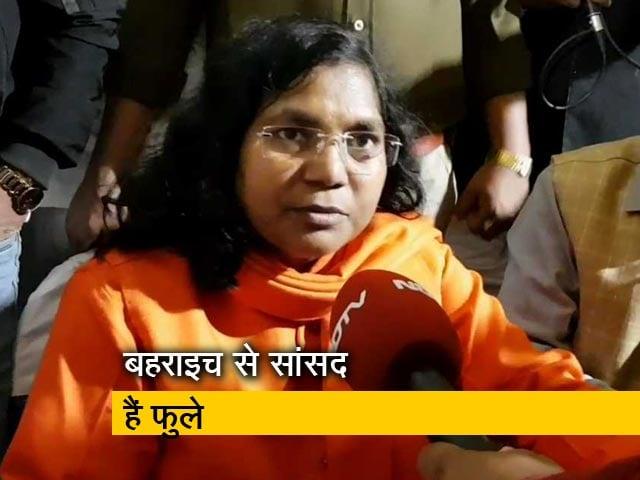 Video : BJP सांसद सावित्रीबाई फुले ने पार्टी छोड़ी