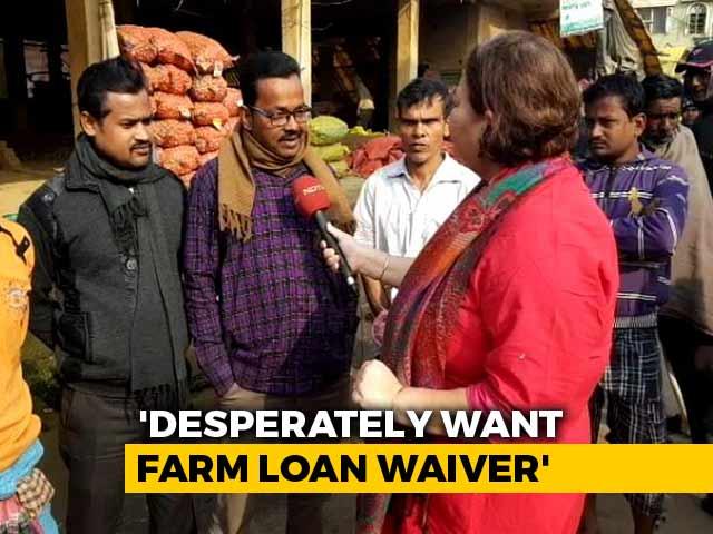 Video : West Bengal Farmers Seek Loan Waiver From Banks