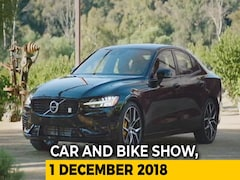 Video: 2019 Mercedes-Benz GLE And Volvo S60