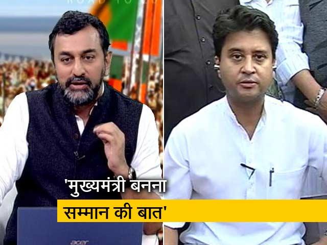 Videos : NDTV से बोले, ज्योतिरादित्य सिंधिया, पार्टी तय करेगी सीएम