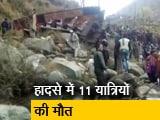 Video : जम्मू-कश्मीर के पूंछ में बस खाई में गिरी, 11 यात्रियों की मौत