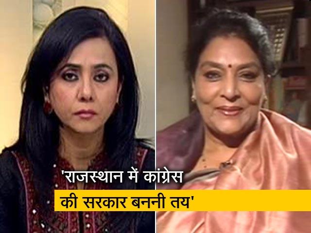 Video : कांग्रेस के प्रदर्शन को लेकर रेणुका चौधरी से NDTV की खास बातचीत