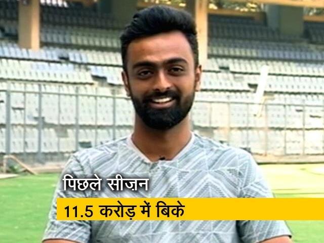 Video : फिर आईपीएल के सबसे कीमती क्रिकेटर बने जयदेव उनादकट
