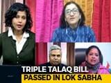 Video : Triple <i>Talaq</i> Bill: Objections Valid?