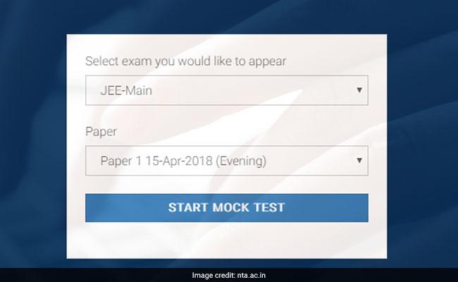 jee main mock test page, jee main mock test, jee main mock test, jee main, jee main 2019 mock test, nta jee main