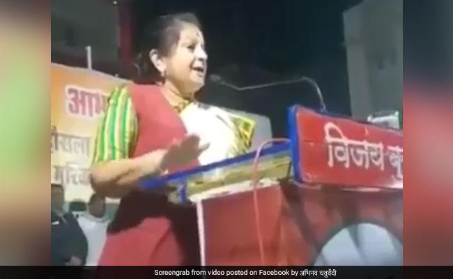 चुनाव हारने वाली BJP नेता की धमकी, कहा- जिसने वोट नहीं दिया उसको रुलाउंगी, देखें VIDEO