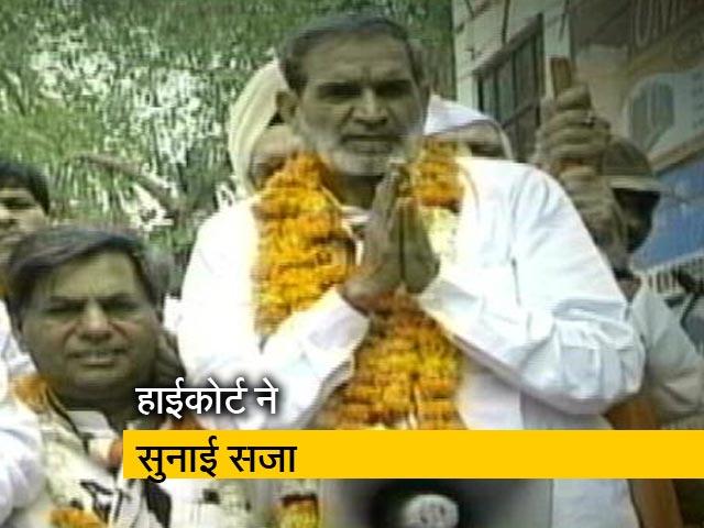Videos : 1984 सिख विरोधी दंगे मामले में सज्जन कुमार को मिली उम्रकैद की सजा