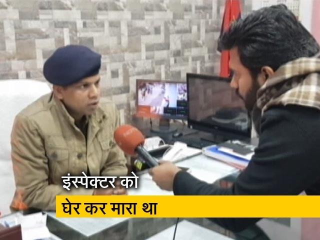 Video : इंडिया 7 बजे: बुलंदशहर मामले में खुलासा, इंस्पेक्टर सुबोध कुमार को घेर कर मारा गया था