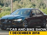 2019 Mercedes-Benz GLE And Volvo S60