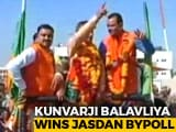 Video : BJP Wins Gujarat Bypoll, Its Third Win In Jasdan Since 1960