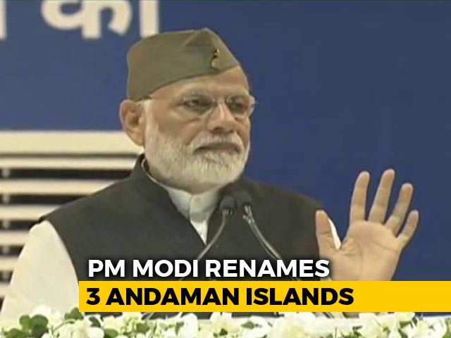 Video : PM Modi, On Visit To The Andamans, Renames 3 Islands