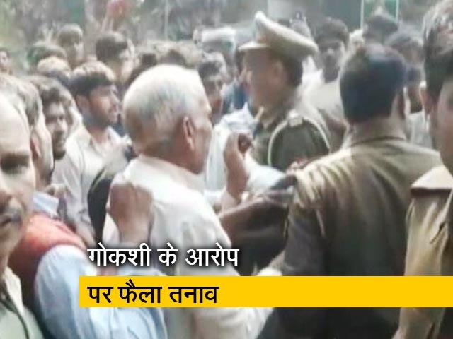 Video : उत्तर प्रदेश : बुलंदशहर में भीड़ की हिंसा में पुलिस इंस्पेक्टर की मौत