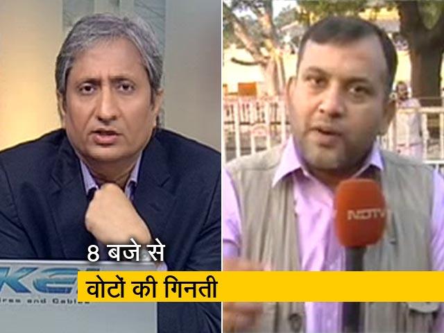 Videos : पांच राज्यों के चुनाव नतीजे देखें सबसे तेज NDTV पर