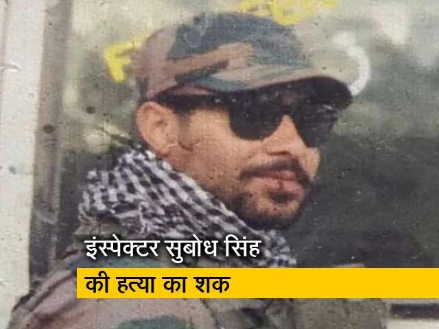 Videos : बुलंदशहर हिंसा: पुलिस हिरासत में आरोपी जीतू फौजी