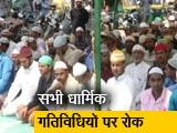 Video : न्यूज टाइम इंडिया: नोएडा में सार्वजनिक जगह नमाज़ नहीं