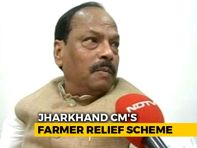 Video : Jharkhand Announces Rs. 2,250 Crore Scheme To Help Farmers
