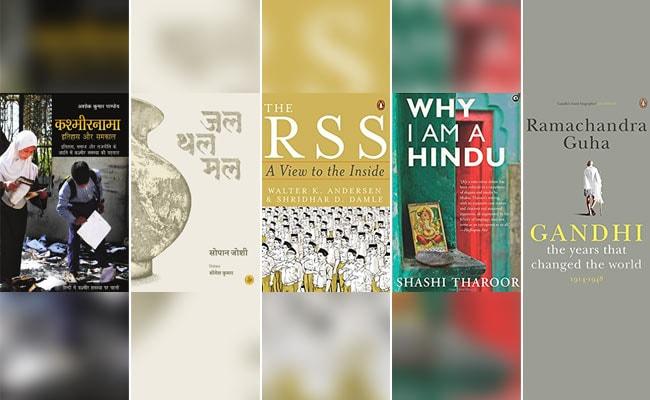 FlashBack 2018: साल 2018 की वो 5 चर्चित किताबें, जो आपको जरूर पढ़नी चाहिए