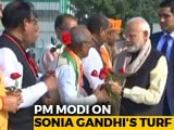 Video : PM Modi In Sonia Gandhi's Turf Raebareli, Visits Coach Factory