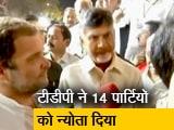 Video : दिल्ली में आज विपक्ष की बड़ी बैठक