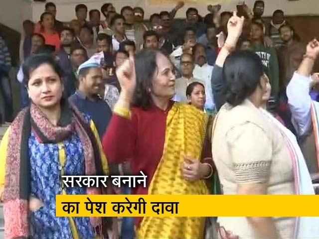 Videos : मध्यप्रदेश में कांग्रेस ने राज्यपाल से मिलने का मांगा समय