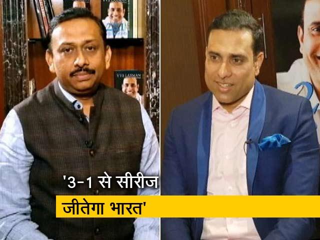 Videos : NDTV Exclusive: लक्ष्मण को यकीन, ऑस्ट्रेलिया से इतिहास बनाकर लौटेगी टीम इंडिया