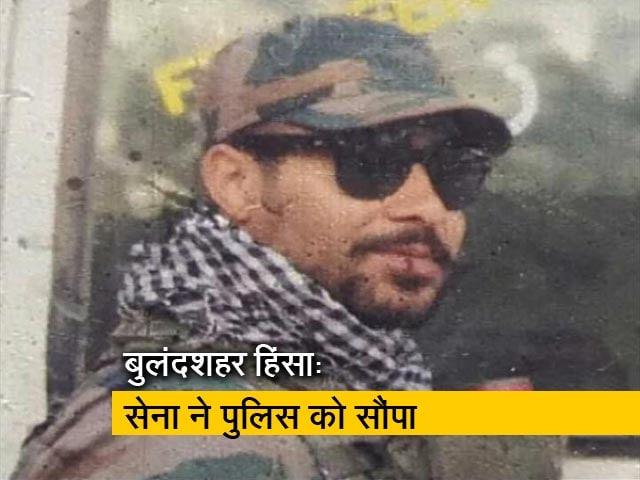 Videos : सेना का जवान जीतू गिरफ्तार, आज कोर्ट में पेशी