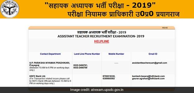 UP Teacher Vacancy 2018, UP Teacher Vacancy, UP Teacher Vacancy, up assistant teacher, up assistant teacher recruitment 2018, up assistant teacher recruitment, teacher vacancy in up, uttar pradesh teacher vacancy, uptet, uptet result