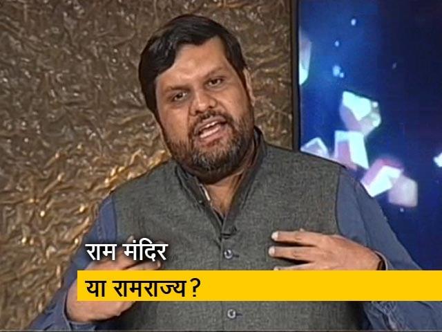 Videos : सॉफ्ट और हार्ड हिंदुत्व BJP के शब्द, हम शुरू से ही हिंदुत्व को मानते हैं: कांग्रेस