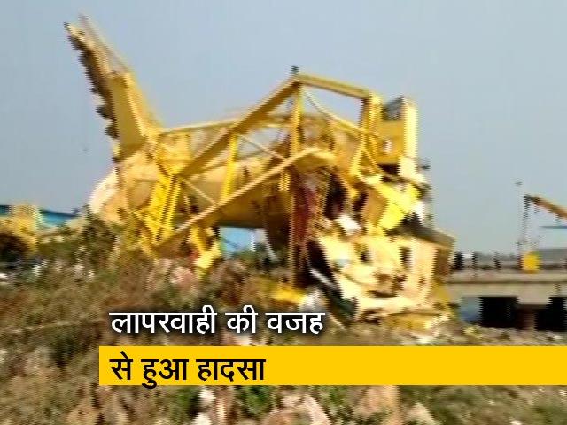 Video : आंध्र प्रदेश में क्रेन गिरने से एक शख्स की मौत