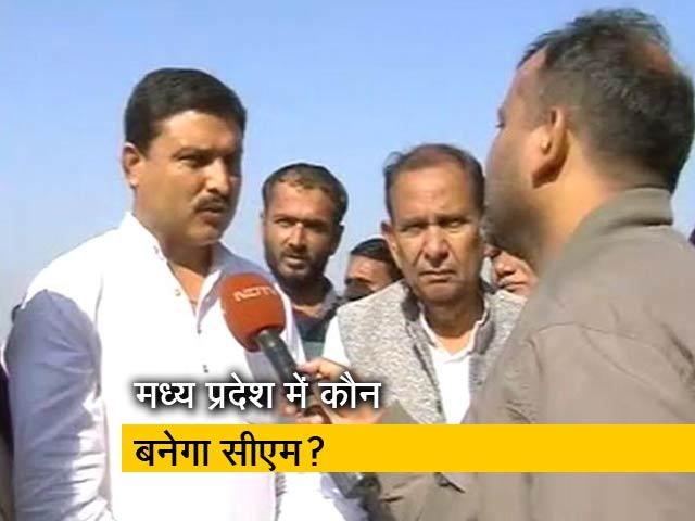 Videos : मध्य प्रदेश: पहली बार चुने गए 5 विधायकों की मांग, 'ज्योतिरादित्य सिंधिया बनें CM'