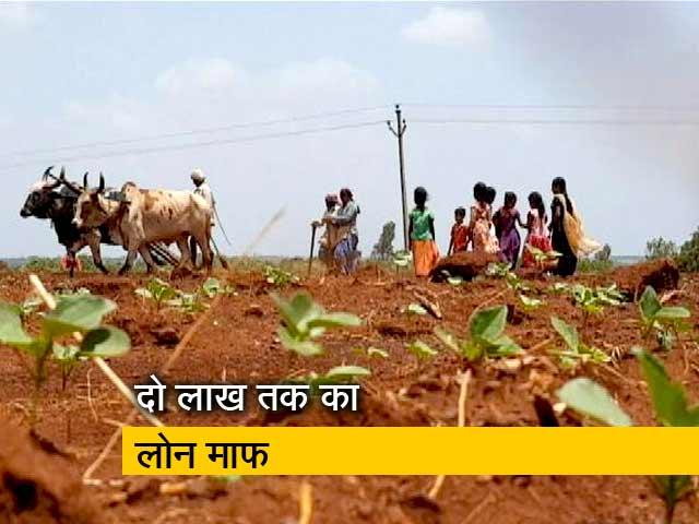 Videos : TOP NEWS @ 8 AM: राजस्थान में किसानों का कर्ज माफ