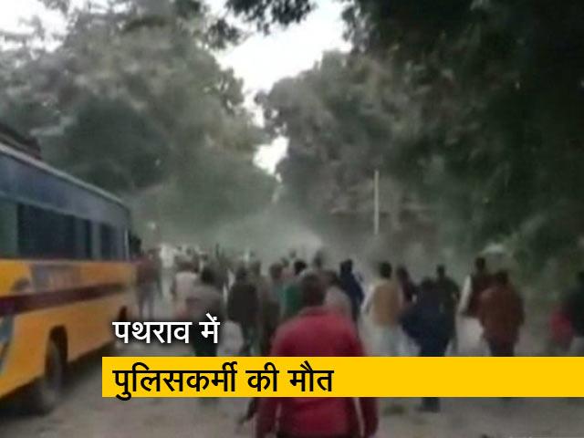 Videos : पीएम मोदी की रैली के बाद UP के गाजीपुर में प्रदर्शन, पथराव में पुलिसकर्मी की मौत